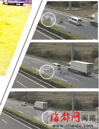 高速路惊险车祸视频截图高清图片