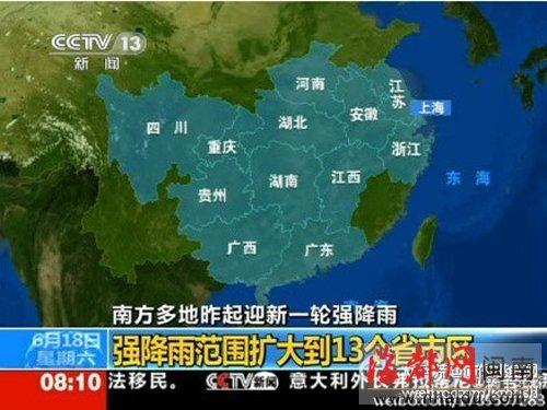 6月18日央视天气预报截图-相邻省份暴雨连连 缘何福建未受影响