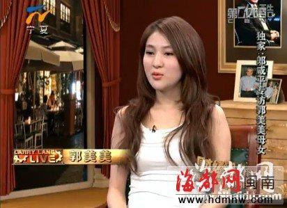 郭美美受访:底线和底裤,谁更容易脱光