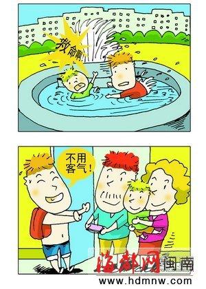 <b>小伙扎进水里捞起3岁溺水男童3部手机泡水谢绝酬谢</b>