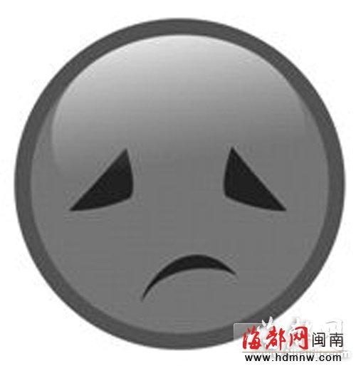 """卡通标志:""""笑脸""""为优秀;""""平脸""""为良好;""""哭脸""""为一般.图片"""