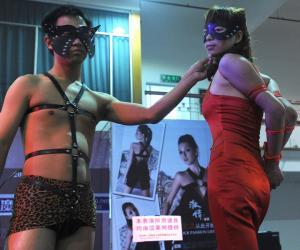 日本女优性爱人体_日本h罩杯16岁女优爆乳写真 lady gaga全裸性感行为艺术 名模全裸出镜