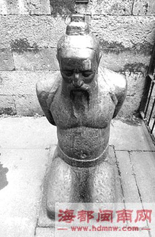 南京一博物馆摆秦桧坐像 被指是为秦桧翻案