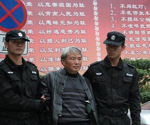 """15年夺4命 杀人恶魔""""杨正义""""东莞落网"""