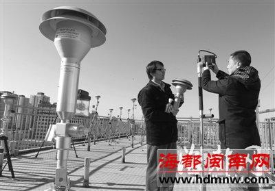 北京首公布PM2.5历史数据 称十年来呈下降趋势图片