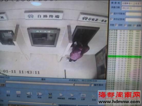 ATM机故障吞了万元现金