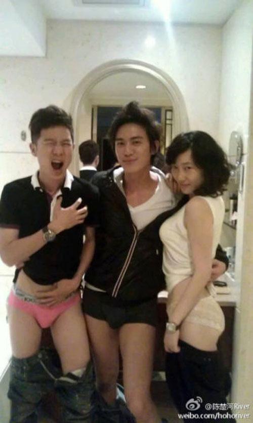 陈楚河生日微博自曝大尺度照片 网友点评:重口