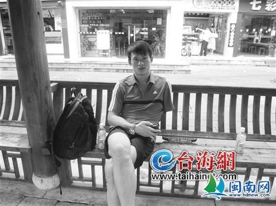 本次伦敦残奥会唯一漳籍选手 魏燕鹏再次征战残奥会