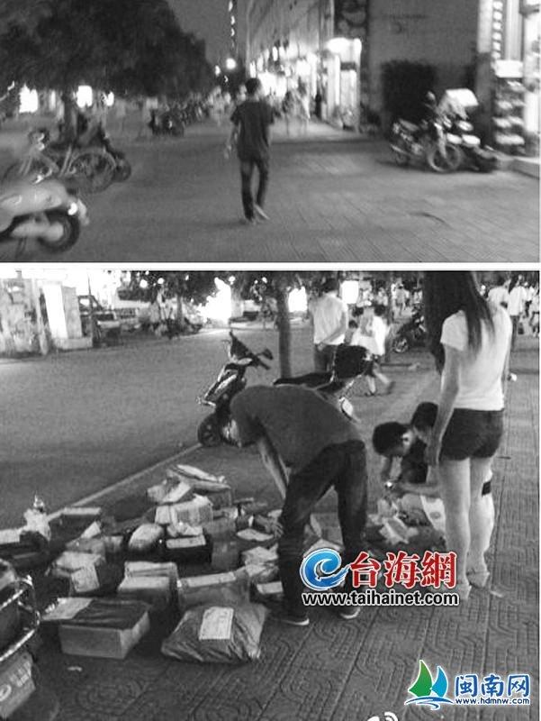 漳州高校学生街咸猪手出没女生夜间出门要注意
