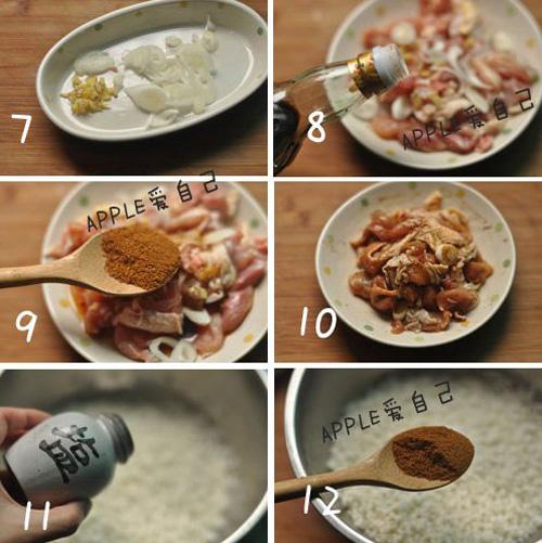 ...鸡肉放葱花姜末、放少许生抽跟料酒   9、放适量咖喱粉   10...