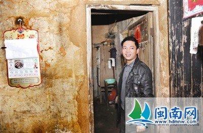 黄贺乐的家是毛坯的砖瓦房