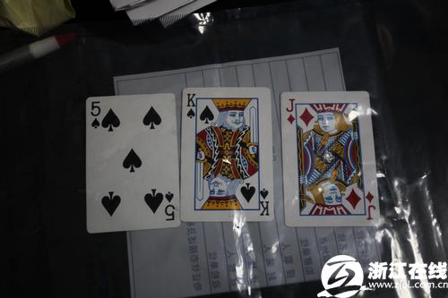 三张扑克牌代表甚么?请你来剖析