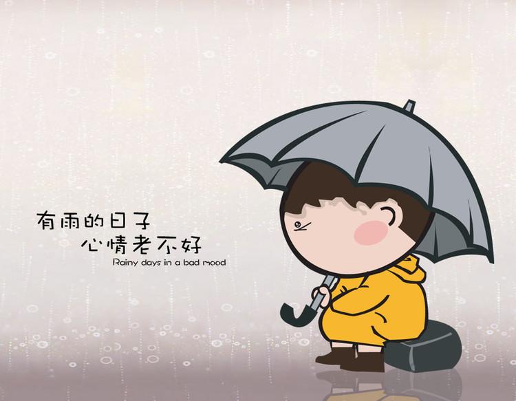 下雨心情图片
