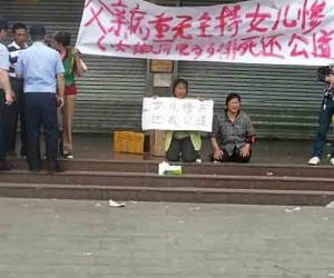 安徽女孩袁利亚北京京温服装批发市场跳楼身
