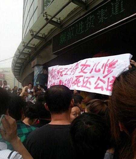 安徽女孩袁利亚北京京温服装批发市场跳楼身亡