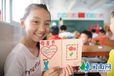 泉州市孩子志愿者到教材青年v孩子新村做母亲节小学说小学美术图片