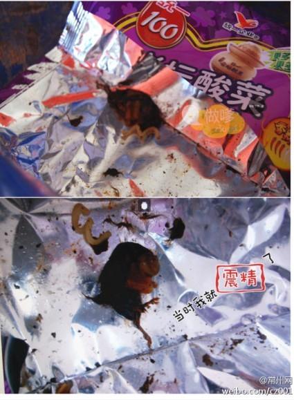 """""""统一""""方便面,发现一只死老鼠"""