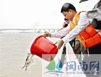 全省山川河流海域环保志愿服务活动在漳启动
