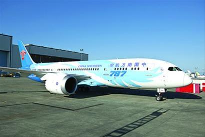 南航787夢想飛機