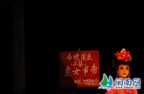 大图:活跃在闽南大地的民间高甲剧团,等等待着帷幕