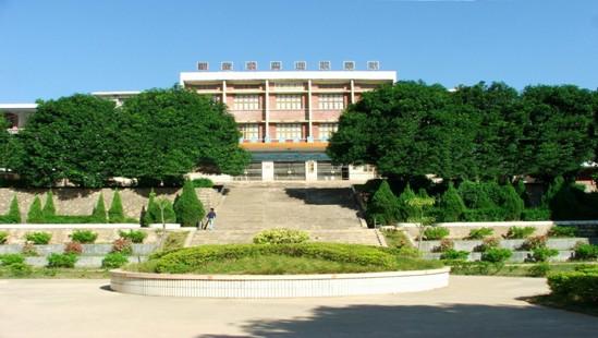 南安市第二中学