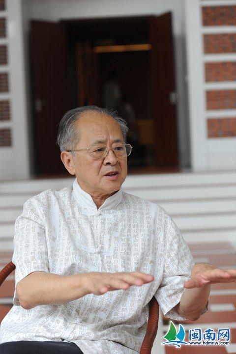刘登瀚:福建省社科院研究员