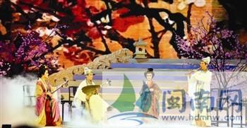 泉州南音,2009年入选人类非物质文化遗产代表作名录