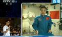 王亚平太空授课视频 全程直播录像内容回放