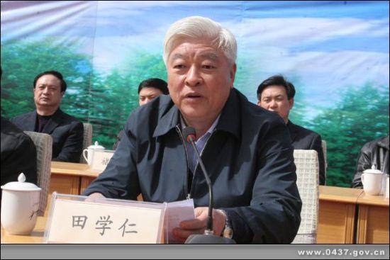 吉林省原常务副省长田学仁。资料图