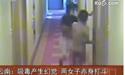 云南两裸女宾馆吸毒产生幻觉互殴