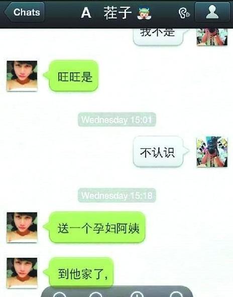 黑龙江桦南县17岁高中送装病孕妇回家遭性侵少女艺校初中图片