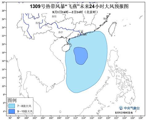 """""""飞燕""""未来24小时大风预报图 8月1日10时发布"""