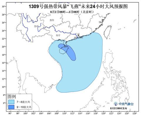 """""""飞燕""""未来24小时大风预报图 8月2日06时发布"""