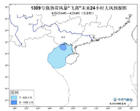 """""""飞燕""""未来24小时大风预报图 8月3日10时发布"""