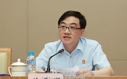 上海高院民五庭副庭长王国军未参与嫖娼活动留