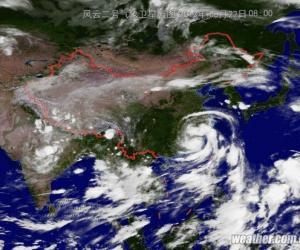 台风潭美卫星云图最新滚动播放图片
