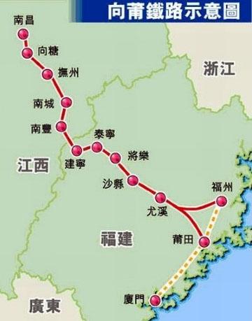 向莆铁路路线图