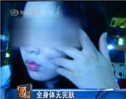 东莞黄江镇桑拿女遭吸毒男友虐待48小时 被逼卖淫4年 图图片