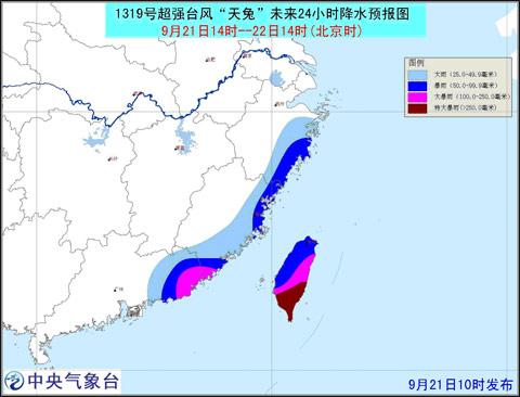 台风天兔路实时径图_2013第19号台风天兔最新路径图、实时路径图