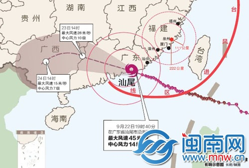 9号台风天兔路径图_2013第19号台风天兔最新路径图
