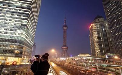 上海自由贸易区概念及范围