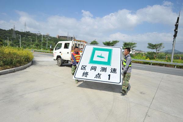 泉州国庆上高速 交警首次公布21处测速点