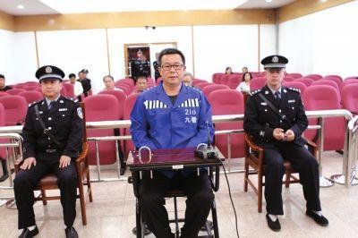 内蒙古政法委原副书记杨汉中一审被判死缓