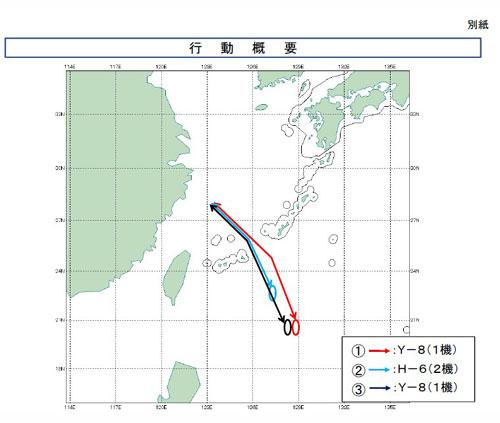 冲绳120路详细线路图