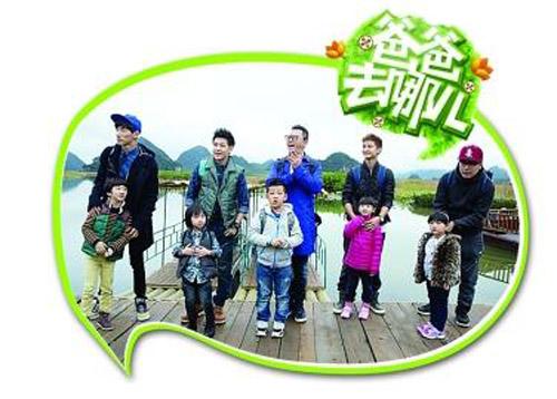 《爸爸去哪儿》的主题曲也在社会上流行开来,该歌曲由爸爸和孩子们一图片