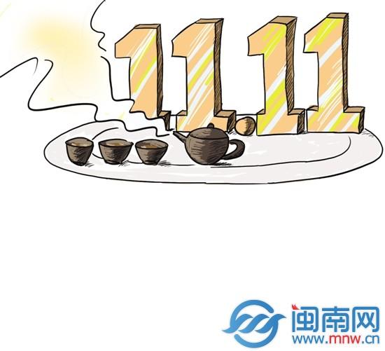 茶叶电商备战迎双十一 专家教你如何网购好茶