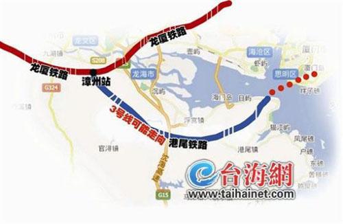 厦漳泉城轨3号线