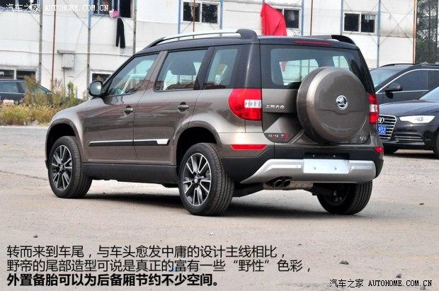 斯柯达野帝全新紧凑型SUV将于今晚上市 图解高清图片