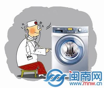 冬季洗衣机投诉增多 消费者该如何维权