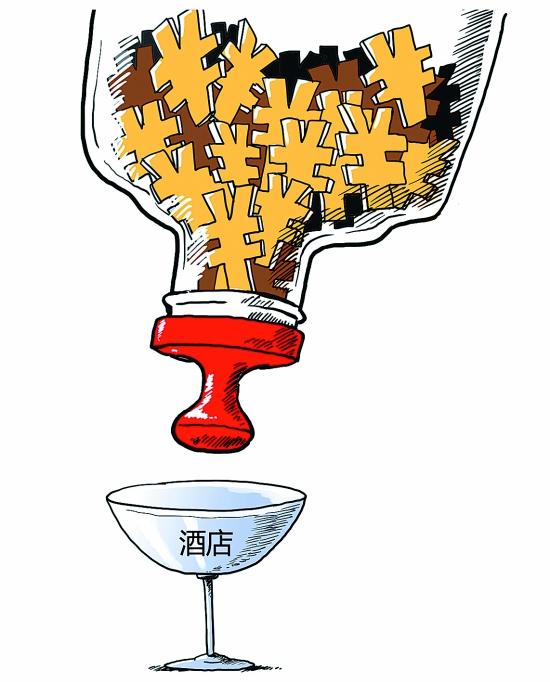 动漫 卡通 漫画 设计 矢量 矢量图 素材 头像 550_682 竖版 竖屏